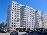 Пермь, улица Подводников, дом 11. многоквартирный дом