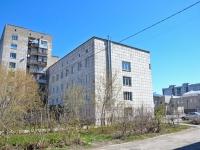 Пермь, улица Подводников, дом 15А. поликлиника