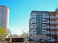 Пермь, улица Подводников, дом 27А. многоквартирный дом