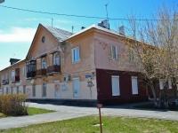 Пермь, улица Подводников, дом 1. многоквартирный дом