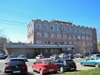 Пермь, улица Братьев Игнатовых, дом 4. стоматология