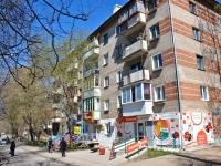 Пермь, улица Братьев Игнатовых, дом 7. многоквартирный дом