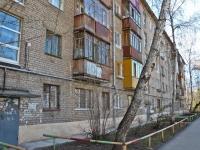 Пермь, улица Братьев Игнатовых, дом 5. многоквартирный дом