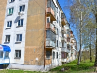Пермь, улица Братьев Игнатовых, дом 11. многоквартирный дом