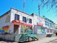 Пермь, улица Братьев Игнатовых, дом 13. магазин