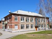 Пермь, улица Братьев Игнатовых, дом 13А. детский сад №305