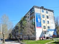 Пермь, улица Братьев Игнатовых, дом 17. многоквартирный дом