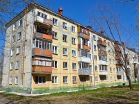 Пермь, улица Братьев Игнатовых, дом 17А. многоквартирный дом