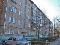 Пермь, улица Братьев Игнатовых, дом 21. многоквартирный дом