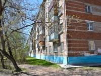 Пермь, улица Братьев Игнатовых, дом 21А. многоквартирный дом