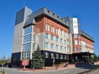 Пермь, улица Беляева, дом 19. офисное здание