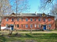 Пермь, улица Беляева, дом 20. многоквартирный дом