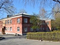 Пермь, улица Беляева, дом 22А. училище Уральское подворье, специальное профессиональное училище открытого типа