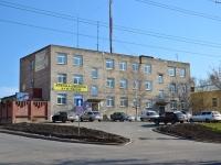 Пермь, улица Беляева, дом 29А. офисное здание