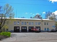 Пермь, улица Беляева, дом 29. пожарная часть