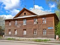 Пермь, улица Беляева, дом 32. многоквартирный дом