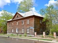 Пермь, улица Беляева, дом 34. многоквартирный дом
