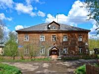 Пермь, улица Беляева, дом 34А. многоквартирный дом