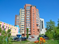 Пермь, улица Качалова, дом 10. многоквартирный дом
