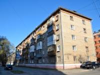 Пермь, улица Качалова, дом 15. многоквартирный дом