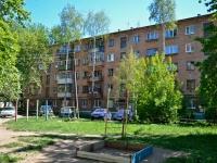 Пермь, улица Качалова, дом 16. многоквартирный дом
