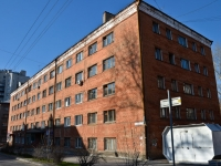 Пермь, улица Качалова, дом 17. общежитие НП Жилкомсервис, №1