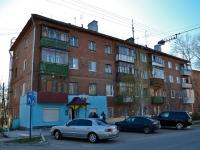 Пермь, улица Качалова, дом 18. многоквартирный дом
