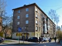 Пермь, улица Качалова, дом 20. многоквартирный дом