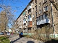 Пермь, улица Качалова, дом 21. многоквартирный дом