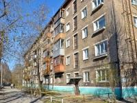 Пермь, улица Качалова, дом 23. многоквартирный дом