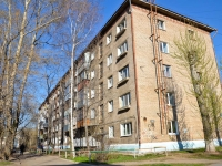 Пермь, улица Качалова, дом 25. многоквартирный дом