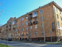 Пермь, улица Качалова, дом 26. многоквартирный дом
