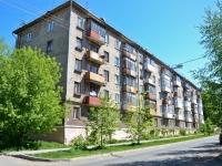 Пермь, улица Качалова, дом 27. многоквартирный дом