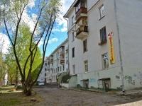 Пермь, улица Качалова, дом 32. многоквартирный дом