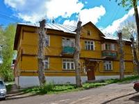Пермь, улица Качалова, дом 34. многоквартирный дом