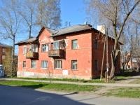 Пермь, улица Качалова, дом 35. многоквартирный дом
