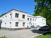 Пермь, улица Качалова, дом 22А. правоохранительные органы