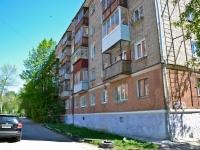 Пермь, улица Качалова, дом 12. многоквартирный дом