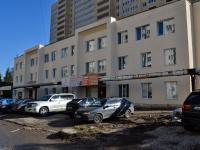 Пермь, улица Веры Засулич, дом 42. офисное здание
