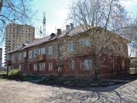 Пермь, улица Веры Засулич, дом 43. многоквартирный дом