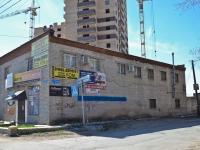 Пермь, улица Веры Засулич, дом 46. офисное здание
