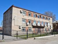 Пермь, улица Веры Засулич, дом 47. органы управления