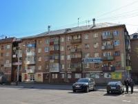 Пермь, улица Комбайнеров, дом 32. многоквартирный дом