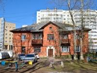Пермь, улица Комбайнеров, дом 38. многоквартирный дом
