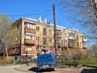 Пермь, улица Комбайнеров, дом 44. многоквартирный дом