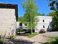 Пермь, улица Комбайнеров, дом 28А. диспансер