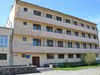 Пермь, улица Герцена, дом 1. больница