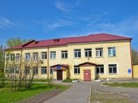 Пермь, улица Герцена, дом 2. офисное здание