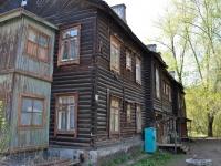 Пермь, улица Герцена, дом 6. многоквартирный дом