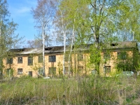 Пермь, Герцена ул, дом 7